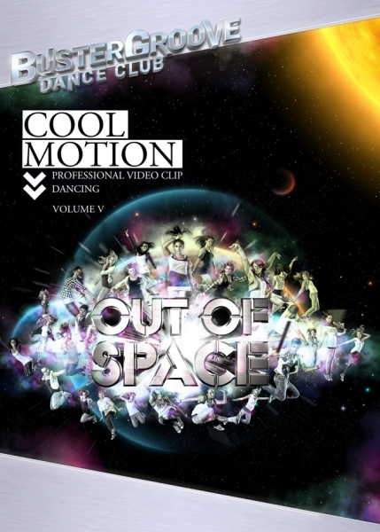 Cool Motion 5 – Out of Space